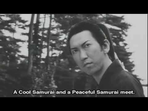 Samurai Fiction Trailer for Samurai Fiction YouTube