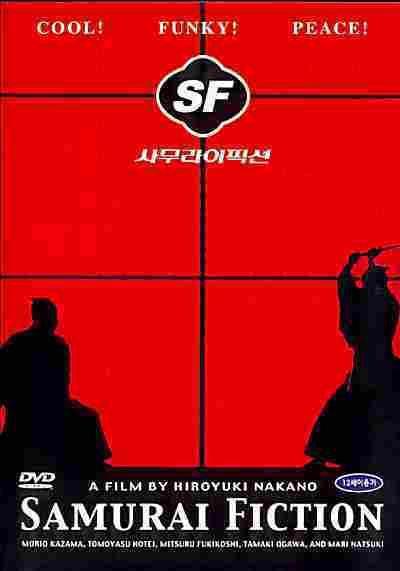 Samurai Fiction Samurai Fiction SF Episode One Martial Arts Action Movies com