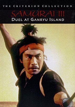 Samurai III: Duel at Ganryu Island Amazoncom Samurai III Duel at Ganryu Island Criterion