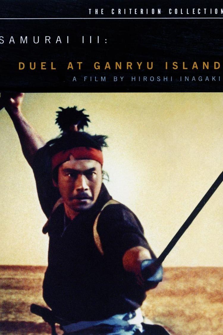 Samurai III: Duel at Ganryu Island wwwgstaticcomtvthumbdvdboxart9919p9919dv8