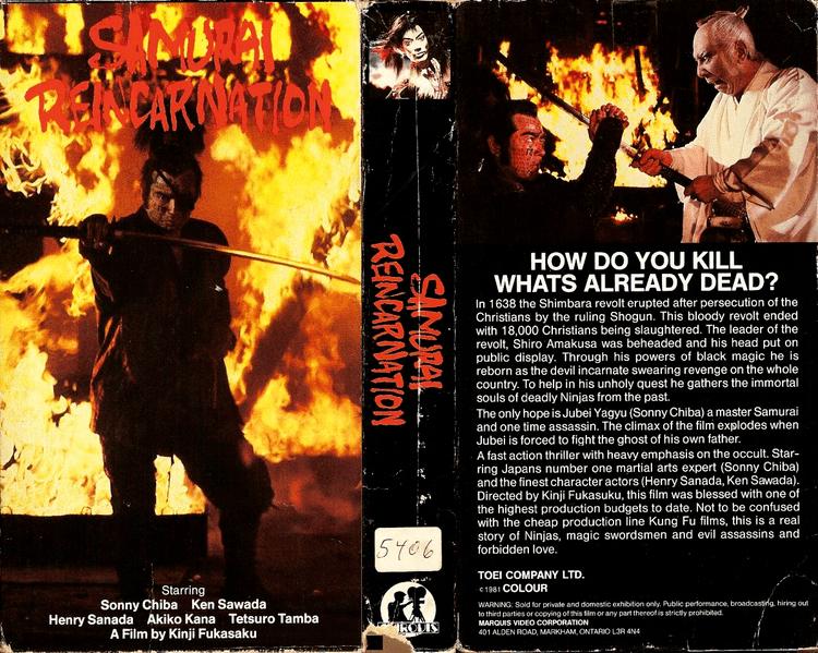 Samurai Reincarnation Samurai Reincarnation VHS Cover Samurai Movies Wallpaper