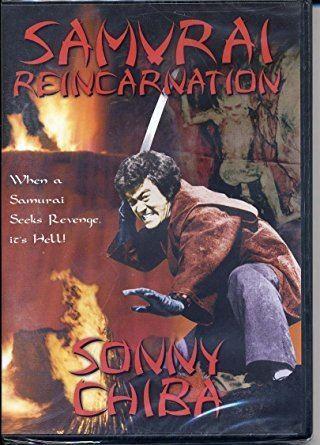 Samurai Reincarnation Amazoncom Samurai Reincarnation Sonny Chiba Kinji Fukasaku