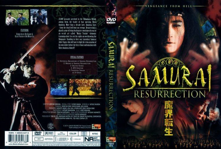 Samurai Resurrection Samurai Resurrection Movie DVD Scanned Covers 1287Samurai