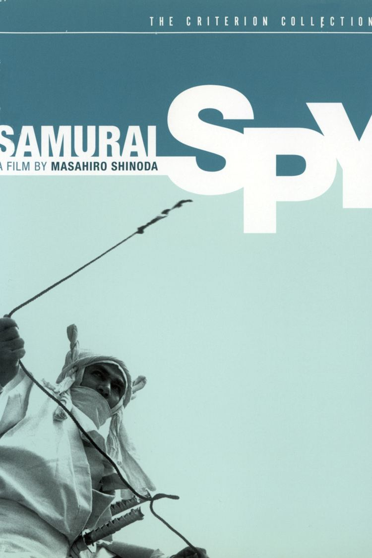 Samurai Spy wwwgstaticcomtvthumbdvdboxart84017p84017d