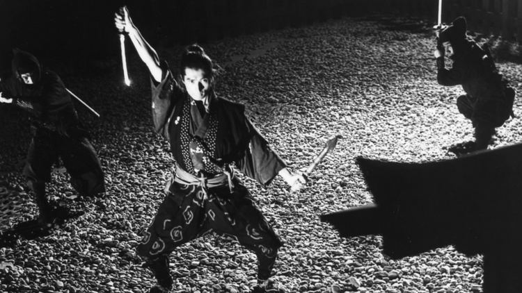 Samurai Spy Janus Films Samurai Spy