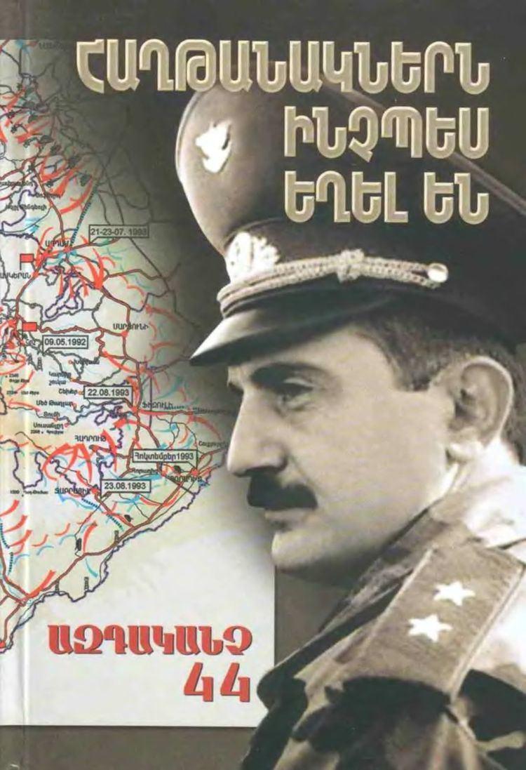 Samvel Babayan Anunnercom SAMVEL BABAYAN ANDRANIKI