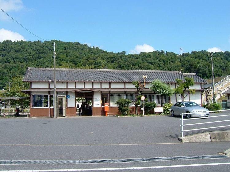 Sanagu Station