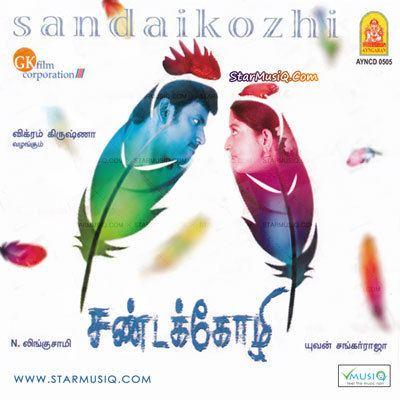 Sandakozhi Sandakozhi 2005 Tamil Movie High Quality mp3 Songs Listen and