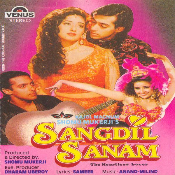 Sangdil Sanam 1993 Mp3 Songs Bollywood Music