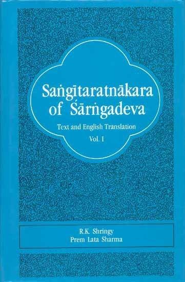 Sangita Ratnakara wwwexoticindiacombookssangitaratnakaraofsarn