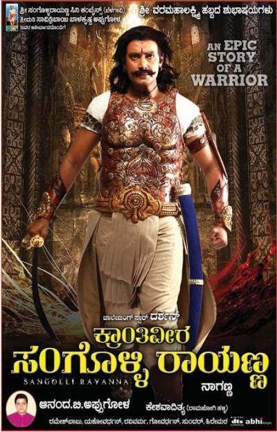 Sangolli Rayanna (film) Kranthiveera Sangolli Rayanna Kannada movie in the making All