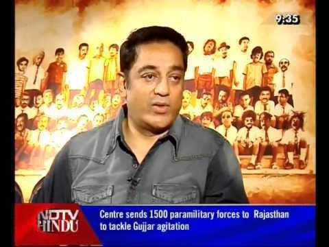 Sanjay Pinto KAMAL39S ARROWS MANMADHAN AMBU KAMAL HAASAN SANJAY
