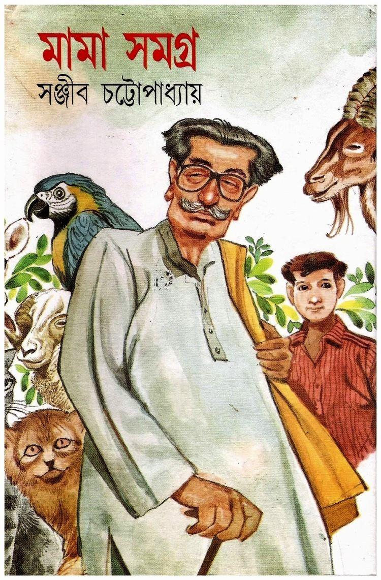 Sanjib Chattopadhyay Mama Samagra by Sanjib Chattapadhay Free Download Bangla