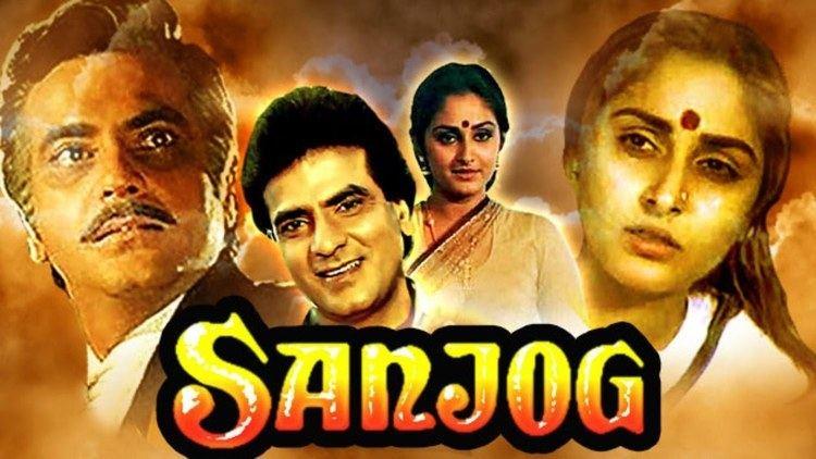 Sanjog Full Hindi Movie Jeetendra Jaya Pradha Vinod Mehra