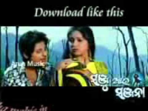 Sanju Aau Sanjana pahada chatiresanju aau sanjana YouTube