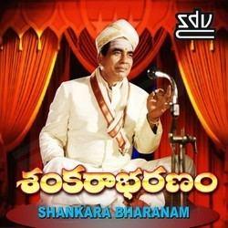 Sankarabharanam rgamediablobcorewindowsnetraagaimgrimg250