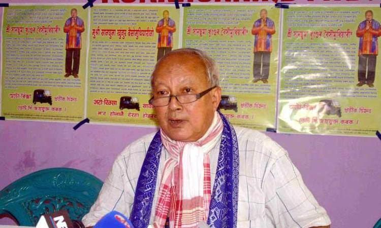 Sansuma Khunggur Bwiswmuthiary Sansuma Khunggur Bwiswmuthiary Ex MP from Kokrajhar has asked PM