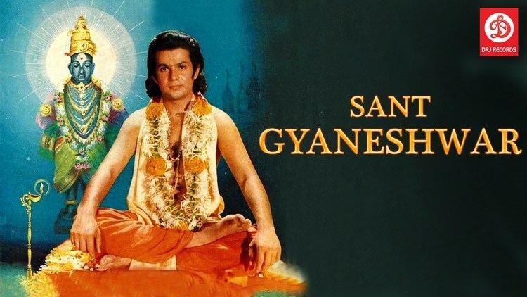 Sant Gyaneshwar Hindi Full Movie Master Bittu Mahesh Kothari