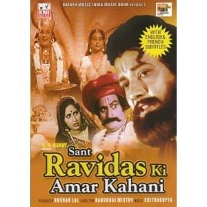 Sant Ravidas Ki Amar Kahani movie poster
