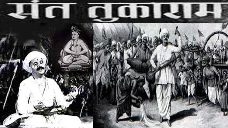 Sant Tukaram (film) Sant Tukaram 1936 Marathi Full Movie Vishnupant Pagnis Gauri