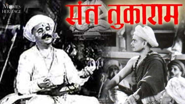 Sant Tukaram (film) Sant Tukaram 1936 Classic Marathi Full Movie With Subtitles YouTube