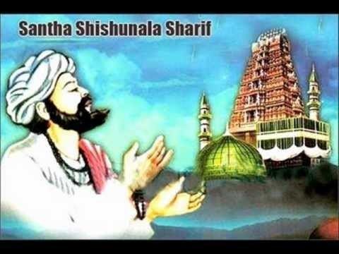 Santha Shishunala Sharifa httpsiytimgcomvi1we6yEGEFiYhqdefaultjpg