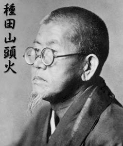 Santōka Taneda Taneda Santoka39s Haiku Terebess Asia Online TAO