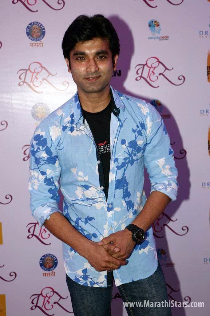 Santosh Juvekar Santosh Juvekar Marathi Actor Biography Filmography Photos