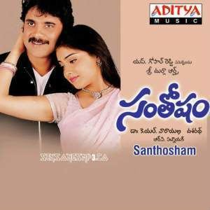 Santosham (2002 film) Santosham Songs Free DownloadSantosham 2002 Telugu Mp3