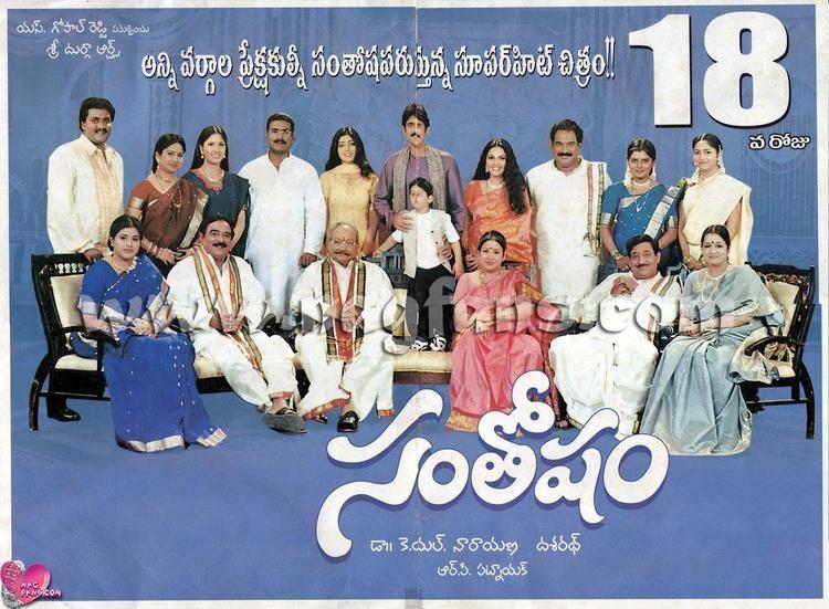 Santosham (2002 film) Santhosham 10 Years