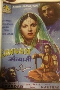Sanyasi (1945 film) movie poster