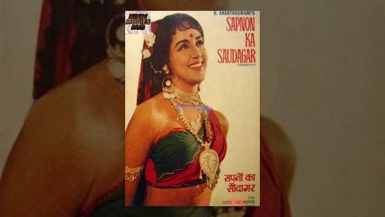 Sapno Ka Saudagar 1968 Hindi Full Length Movie Raj Kapoor Hema