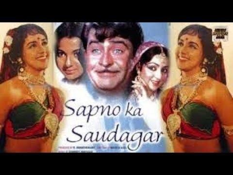 Sapnon Ka Saudagar Full Hindi Movie Popular Hindi Movies Raj