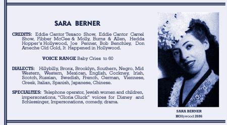 Sara Berner The Definitive Sara39s Private Caper Radio Log with Sara Berner
