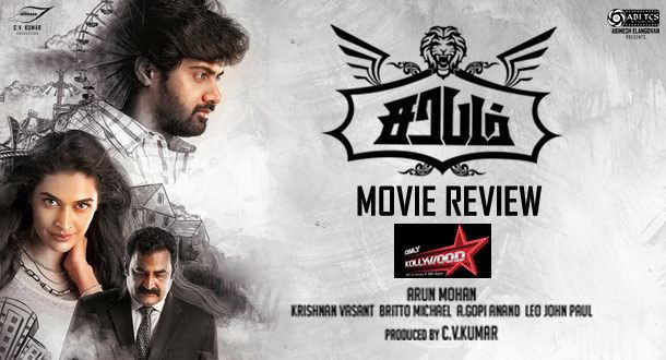 Sarabham Sarabham Movie Review Only Kollywood