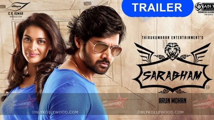 Sarabham Sarabham Official Trailer 2017 Hindi Coming Soon Latest