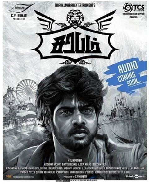 Sarabham Sarabham Movie Reviews Story Trailers Cast Songs Latest News