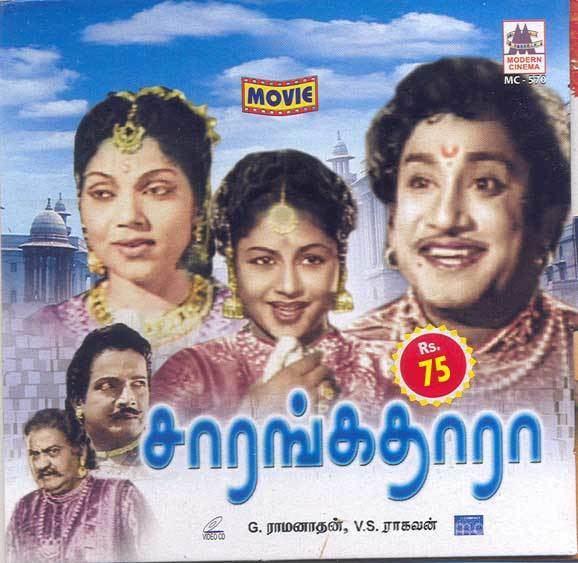 Sarangadhara (1958 film) wwwbuycinemoviescomimagesdetailed0264vcd13jpg