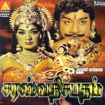 Saraswati Sabatham Saraswathi Sabatham 1966 Mahadevan KV Listen to Saraswathi