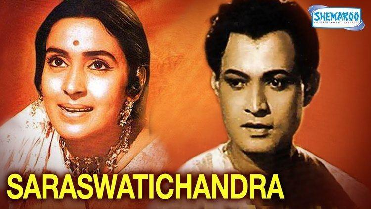 Saraswatichandra Filmfare Award Winner Nutun Manish Superhit