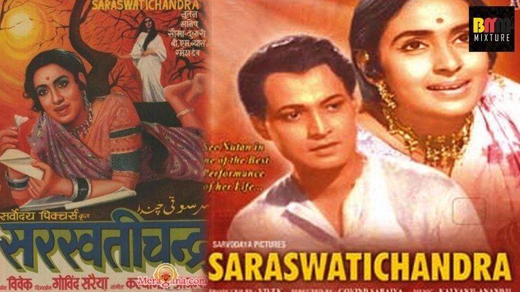 Saraswatichandra 1968 Full Length Hindi Movie Nutan Manish