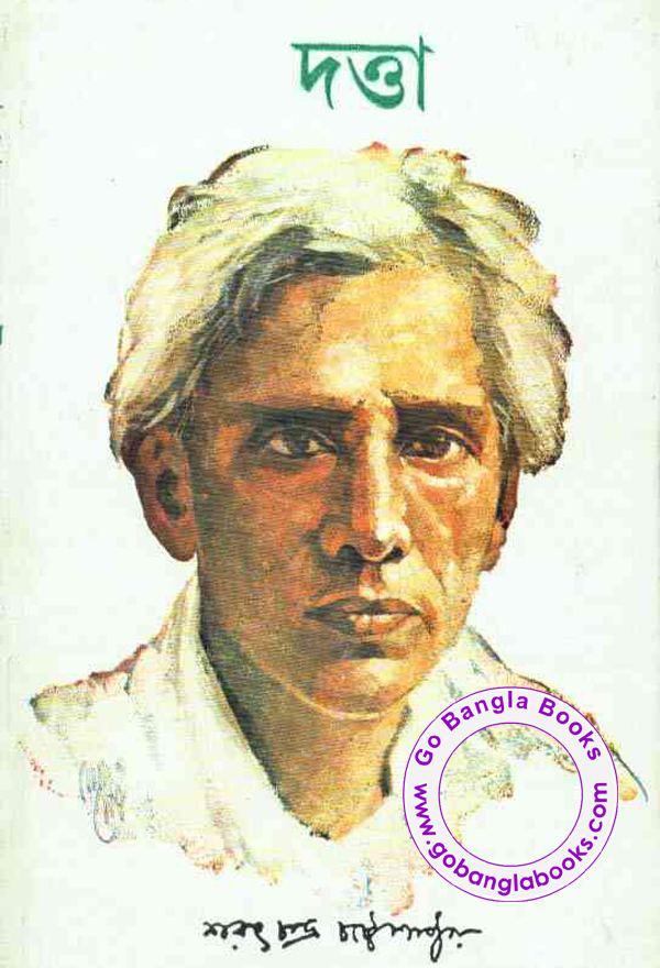 Sarat Chandra Chattopadhyay Datta by Sarat Chandra Chattopadhyay Free Download Bangla Books