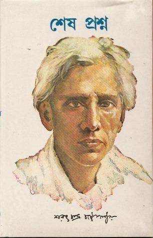 Sarat Chandra Chattopadhyay dgrassetscombooks1268590177l7620870jpg