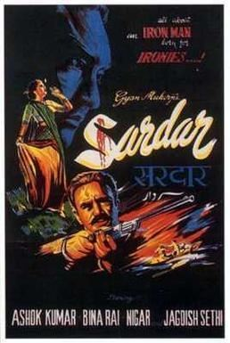 Sardar (1955 film) movie poster