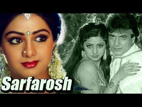 Sarfarosh Bollywood Action Movie Sri Devi Jeetendra Bindu