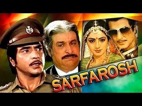 Sarfarosh Full Hindi Movie Jeetendra Sridevi Kader Khan HD