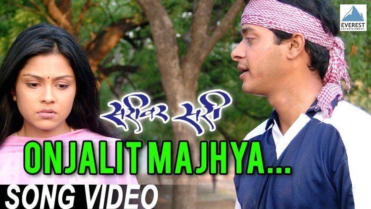 Sarivar Sari Onjalit Majhya Song Video Sarivar Sari Marathi Songs Mansi