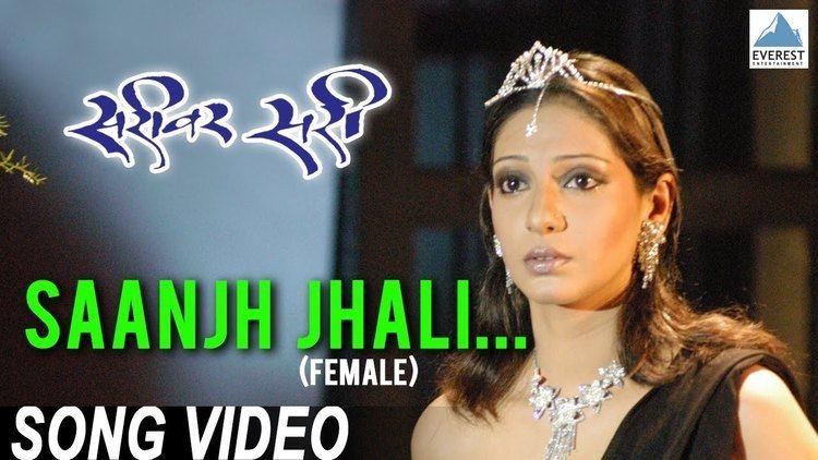 Sarivar Sari Saanjh Jhali Female Song Video Sarivar Sari Marathi Songs