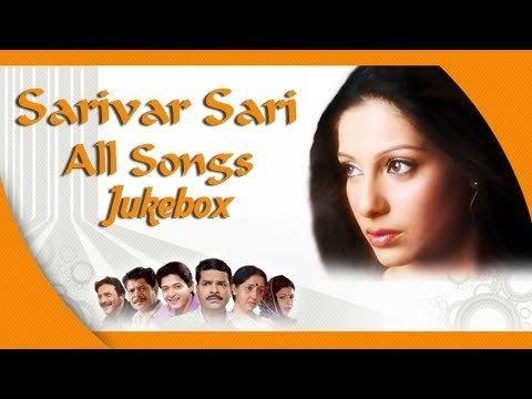 Sarivar Sari Sarivar Sari All Songs Audio Jukebox Madhura Velankar Bharat