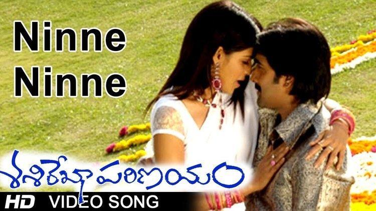 Sasirekha Parinayam (film) Sasirekha Parinayam Movie Ninne Ninne Video Song TarunGenelia